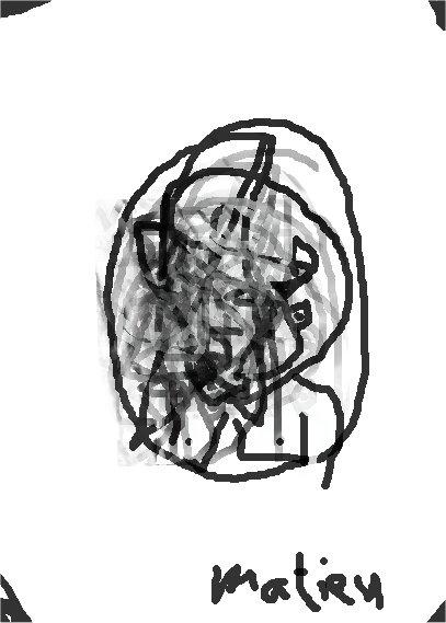 """""""detail version b"""" - matieu 2016"""
